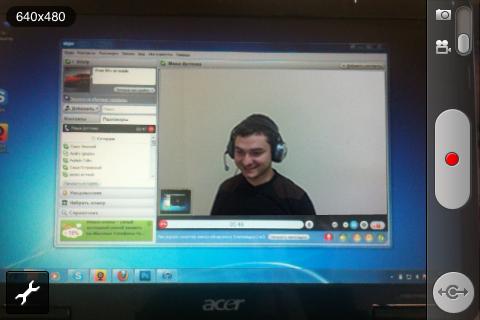webcamera_iphone_screenshot1