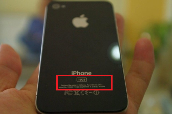 iphone_4g_hd_backside