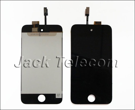 ipod_touch_4_case