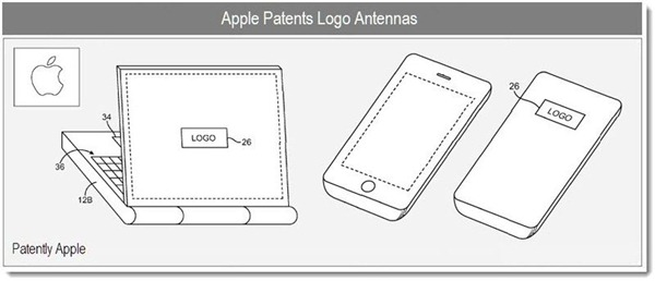 apple_logo_antenna